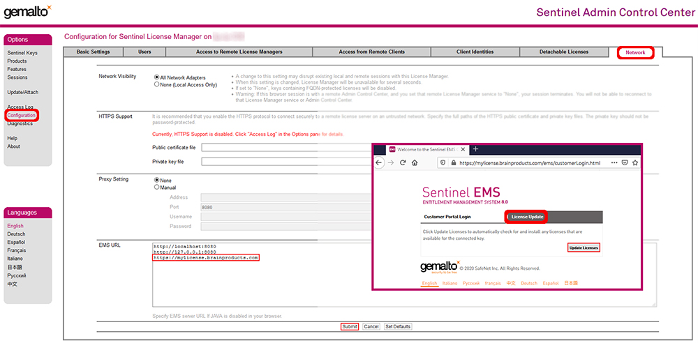 New entitlement management system (EMS)
